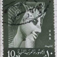 Sellos: SELLO EGIPTO 1959 UAR FARAÓN RAMSÉS II. Lote 245567515