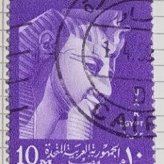 Timbres: SELLO EGIPTO 1957 UAR RAMSES II. Lote 245573310