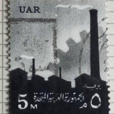 Sellos: SELLO EGIPTO 1960 UAR FABRICA-EQUIPAMIENTO. Lote 245578935