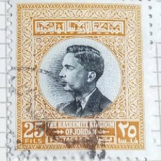 Sellos: SELLO JORDANIA 1959 REY HUSSEIN II. Lote 245582280