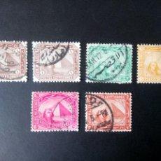 Timbres: EGIPTO 1888, PIRÁMIDE Y EFIGIE YT 36/7,39,41/2. Lote 246065460