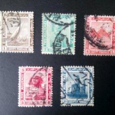 Timbres: EGIPTO 1914, SULTANATO, DIVERSOS MOTIVOS, YT44/5,47/9. Lote 246065880