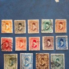 Timbres: EGIPTO 1927, REINO, REY FOUAD I, YT 118 Y SS. Lote 252819110