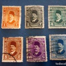 Sellos: EGIPTO 1937, REINO, REY FOUAD I, YT 172/8 (-7). Lote 252819480