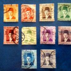 Timbres: EGIPTO 1937, REINO, REY FAROUK I, YT 187/96. Lote 252820240