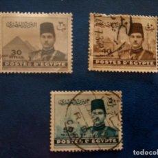 Sellos: EGIPTO 1939, REINO, REY FAROUK I, YT 213/15. Lote 252820665
