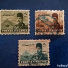Sellos: EGIPTO 1947, REINO, REY FAROUK I, YT 256 /8. Lote 252821260