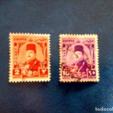 Timbres: EGIPTO 1952, REPÚBLICA, SOBRECARGA DOS, Y T 289,293. Lote 252821560