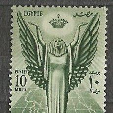 Sellos: ROI D´EGYPTE ET DU SOUDAN 1951 - 10 MILLS. Lote 253944075