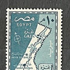 Sellos: EGIPTO - EGYPT - REOCUPACIÓN DE GAZA - 10 MILLS - NUEVO. Lote 253944250