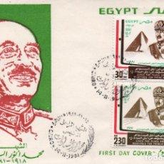 Sellos: SOBRE PRIMER DÍA ILUSTRADO DE EGIPTO DE 1981. ANWAR EL-SADAT. Lote 255357645