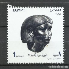 Selos: EGIPTO - 1993 - MICHEL 1239 - USADO. Lote 259274380