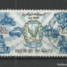 Selos: EGIPTO - 1972 - MICHEL 549 - USADO. Lote 259274460