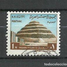 Selos: EGIPTO - 1972 - MICHEL 539 - USADO. Lote 259274495