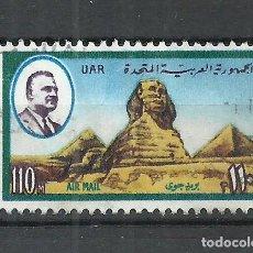 Selos: EGIPTO - 1971 - MICHEL 512 - USADO. Lote 259274595