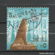 Selos: EGIPTO - 1964 - MICHEL 244 - USADO. Lote 259274855