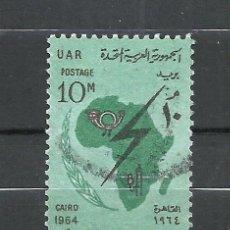 Selos: EGIPTO - 1964 - MICHEL 243 - USADO. Lote 259274955