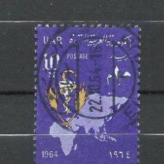 Selos: EGIPTO - 1964 - MICHEL 242 - USADO. Lote 259275020