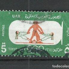 Selos: EGIPTO - 1964 - MICHEL 238 - USADO. Lote 259275065