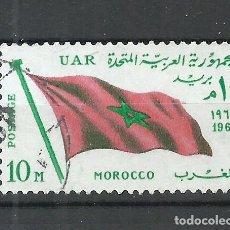 Selos: EGIPTO - 1964 - MICHEL 231 - USADO. Lote 259275180