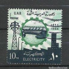 Selos: EGIPTO - 1964 - MICHEL 218 - USADO. Lote 259275215