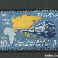 Selos: EGIPTO - 1964 - MICHEL 212 - USADO. Lote 259275310