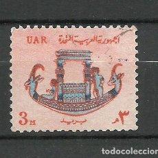 Selos: EGIPTO - 1964 - MICHEL 191 - USADO. Lote 259275525