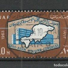 Selos: EGIPTO - 1963 - MICHEL 184 - USADO. Lote 259275630