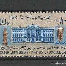 Selos: EGIPTO - 1963 - MICHEL 183 - USADO. Lote 259275675
