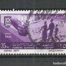 Selos: EGIPTO - 1961 - MICHEL 103 - USADO. Lote 259276145