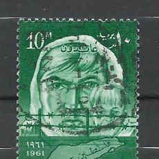 Selos: EGIPTO - 1961 - MICHEL 99 - USADO. Lote 259276250