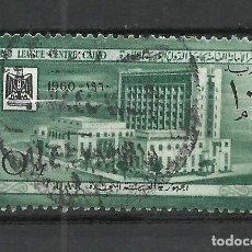 Selos: EGIPTO - 1960 - MICHEL 77 - USADO. Lote 259276590