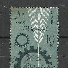 Selos: EGIPTO - 1960 - MICHEL 73 - USADO. Lote 259276640