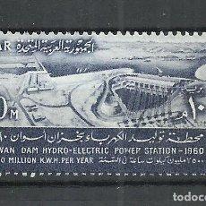 Selos: EGIPTO - 1960 - MICHEL 72 - USADO. Lote 259276680