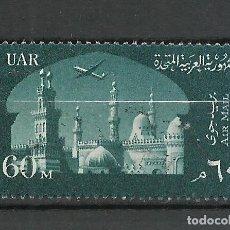 Selos: EGIPTO - 1959 - MICHEL 62 - USADO. Lote 259276820