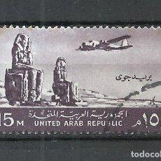 Selos: EGIPTO - 1959 - MICHEL 61 - USADO. Lote 259276855