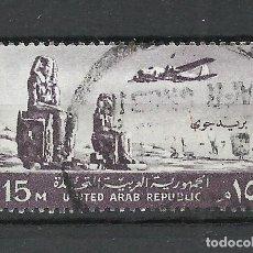 Selos: EGIPTO - 1959 - MICHEL 61 - USADO. Lote 259276880