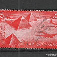 Selos: EGIPTO - 1959 - MICHEL 60 - USADO. Lote 259276910