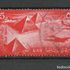 Selos: EGIPTO - 1959 - MICHEL 60 - USADO. Lote 259276945