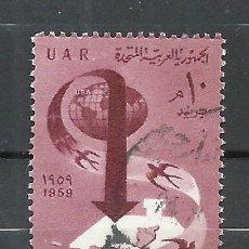 Selos: EGIPTO - 1959 - MICHEL 42 - USADO. Lote 259277005