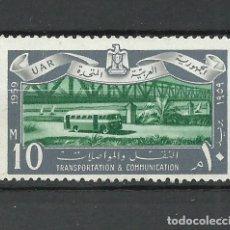 Selos: EGIPTO - 1959 - MICHEL 38 - USADO. Lote 259277030