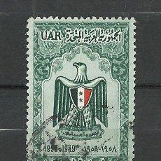 Selos: EGIPTO - 1959 - MICHEL 30 - USADO. Lote 259277045