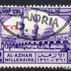 Sellos: EGIPTO , 1957 STAMP ,, MICHEL 504. Lote 277136013