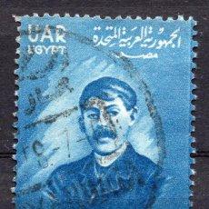 Sellos: EGIPTO , 1958 STAMP ,, MICHEL 540. Lote 260100020