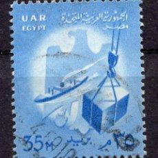 Sellos: EGIPTO , 1958 STAMP ,, MICHEL 536. Lote 260100175