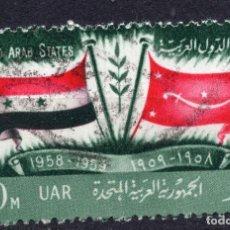 Sellos: EGIPTO , 1959 STAMP ,, MICHEL 561. Lote 260100365