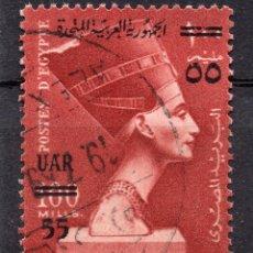 Sellos: EGIPTO , 1959 STAMP ,, MICHEL 556. Lote 260100495