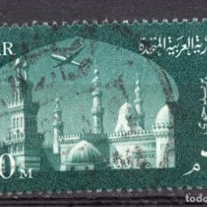 Sellos: EGIPTO , 1959 STAMP ,, MICHEL 590. Lote 260100625