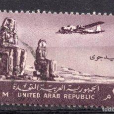 Sellos: EGIPTO , 1959 STAMP ,, MICHEL 589. Lote 260100755