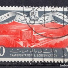 Sellos: EGIPTO , 1959 STAMP ,, MICHEL 568. Lote 260100850